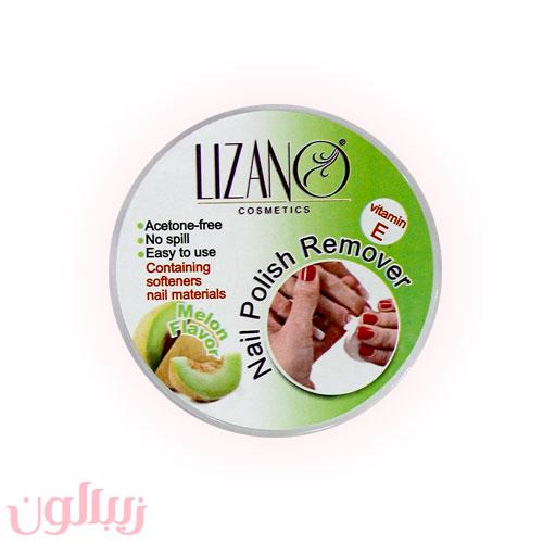 پد لاک پاک کن 24 عددی LIZANO مدل Melon