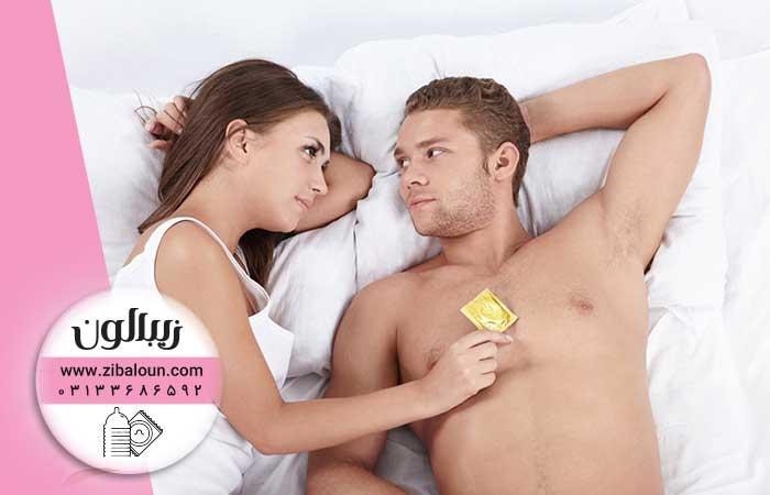 خرید کاندوم و فروش کاندوم