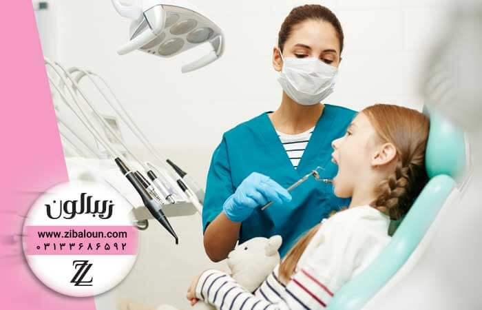 درمان پوسیدگی دندان زیبالون